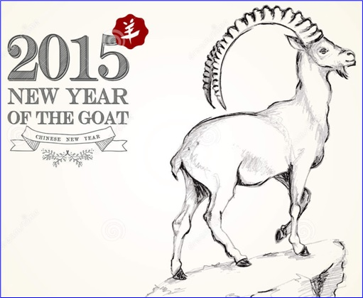 511x419 Year Of Goat Drawing Boer Goat Drawings