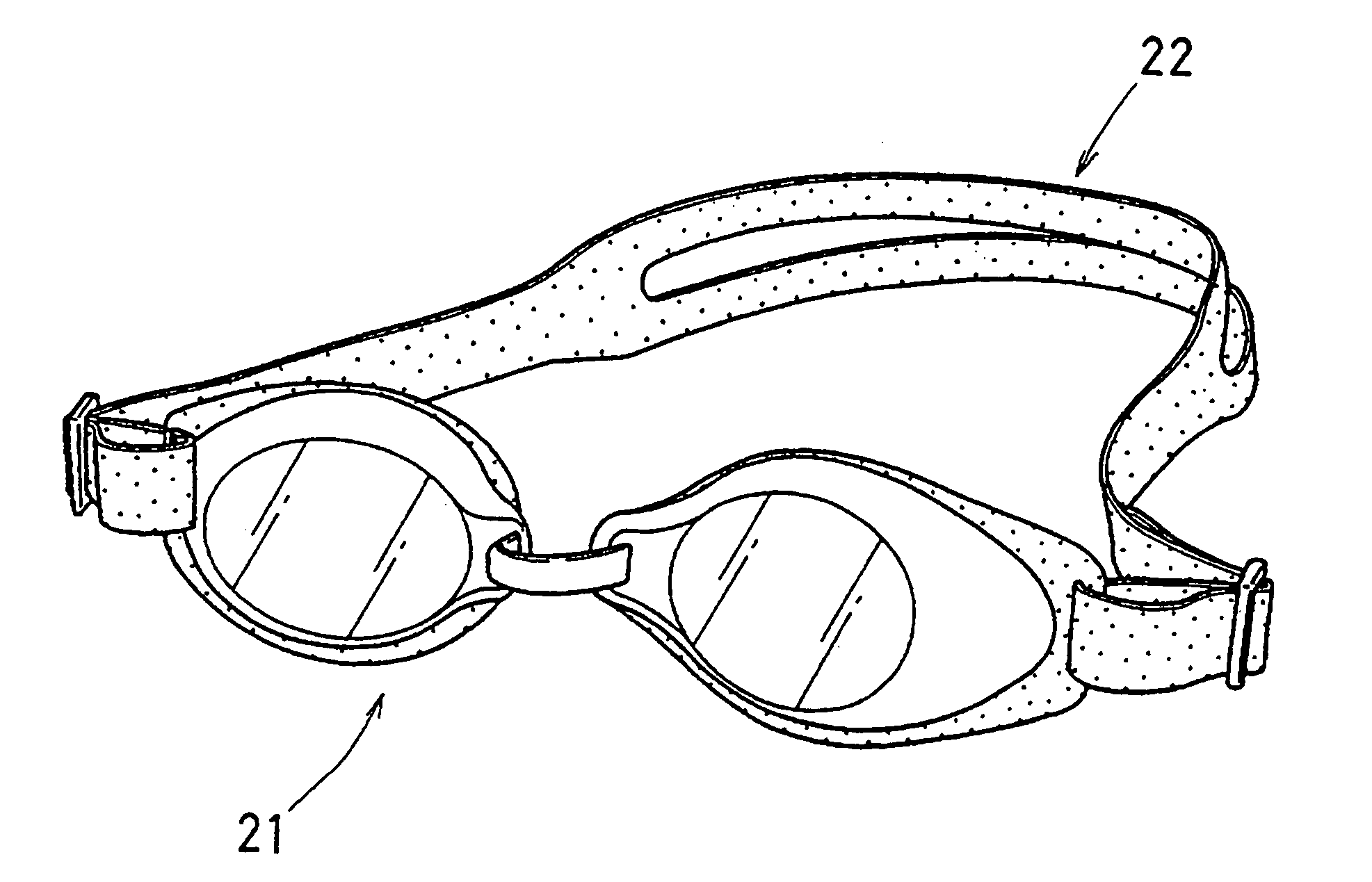 Goggle Drawing At Getdrawings Com Free For Personal Use Goggle