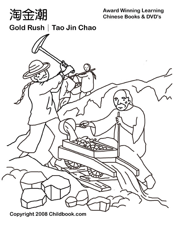 612x792 Gold Rush Pictures For Children To Draw