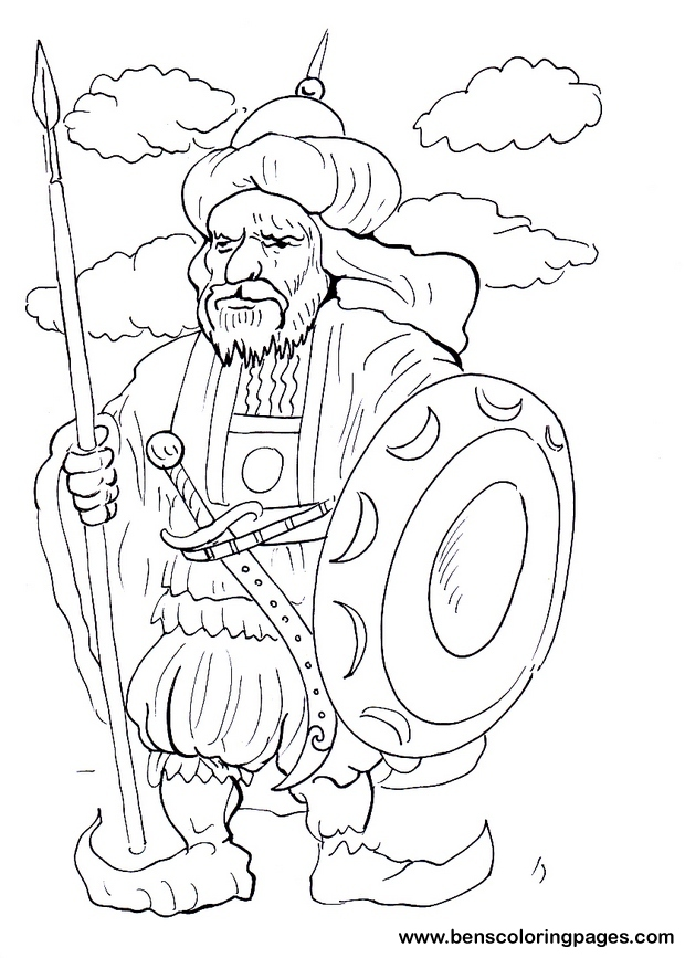 620x867 Warriors Coloring Pages