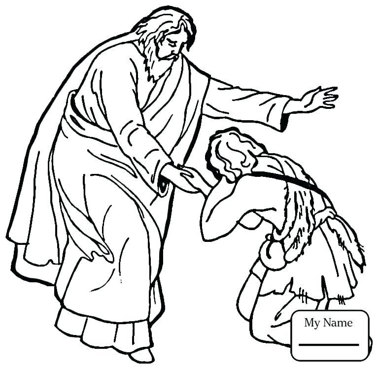 765x749 Good Samaritan Coloring Page Joandco.co