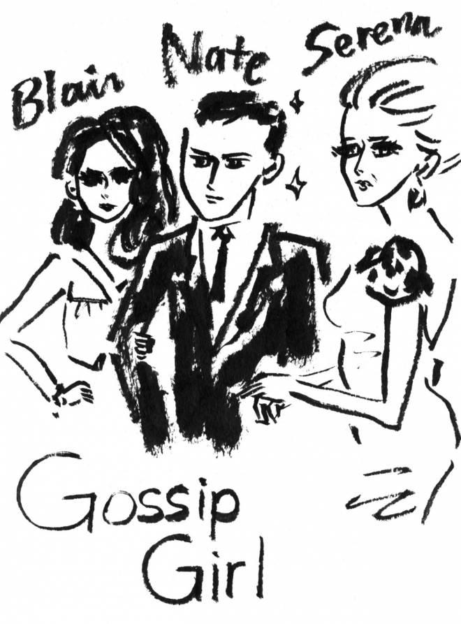 660x893 Gossip Girl By Akiko Hiramatsu Drawing Amp Sketches!