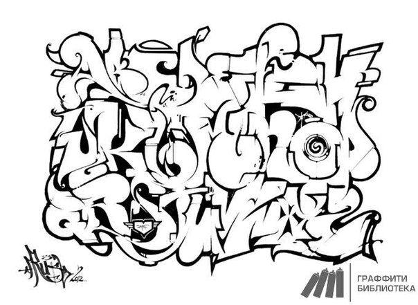 604x441 110 Best Graffiti Images On Graffiti Lettering