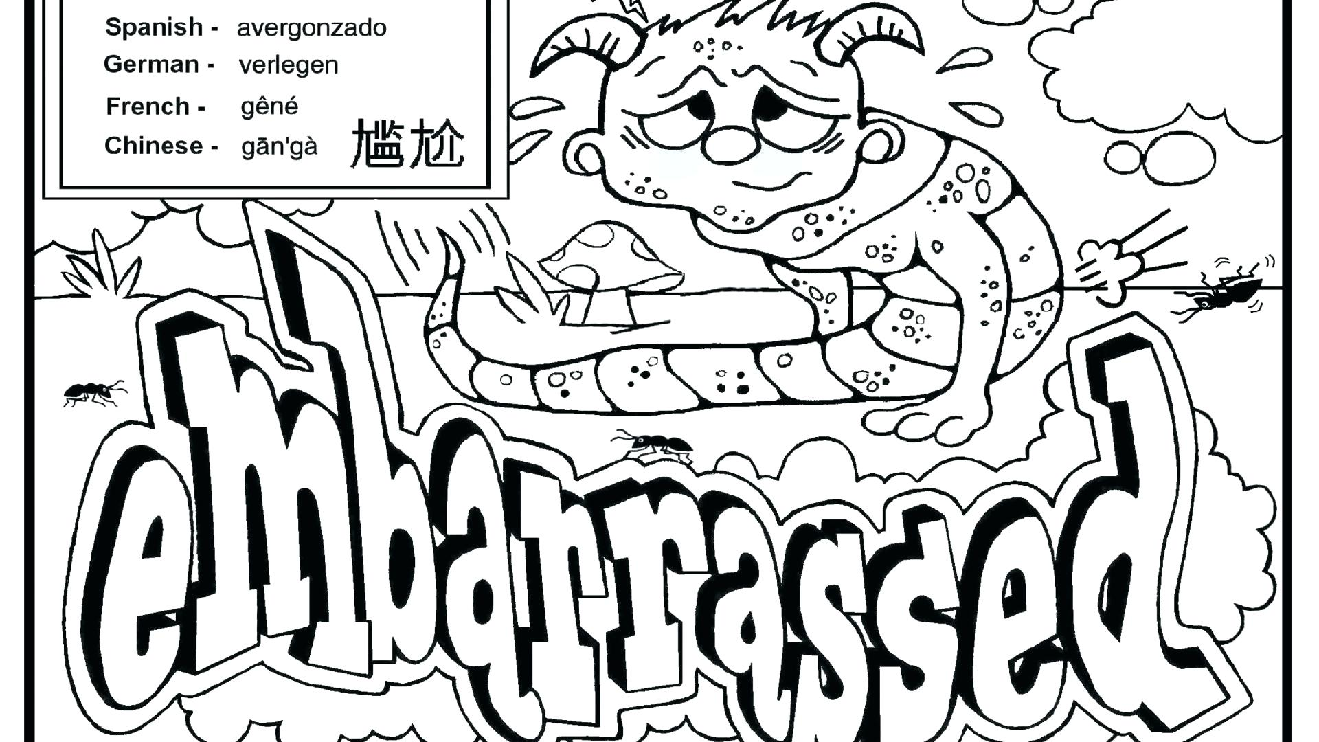 Graffiti Words Drawing at GetDrawings | Free download