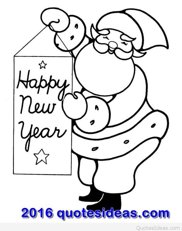 600x761 Drawing New Year Greetings Merry Christmas And Happy New Year 2018