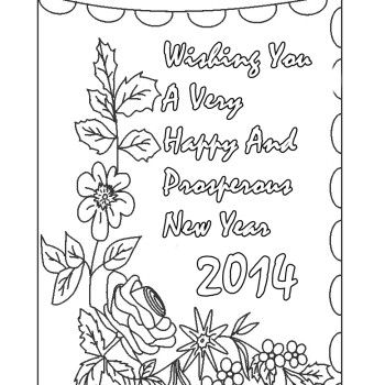 350x350 Drawing New Year Greetings Merry Christmas Amp Happy New Year 2018