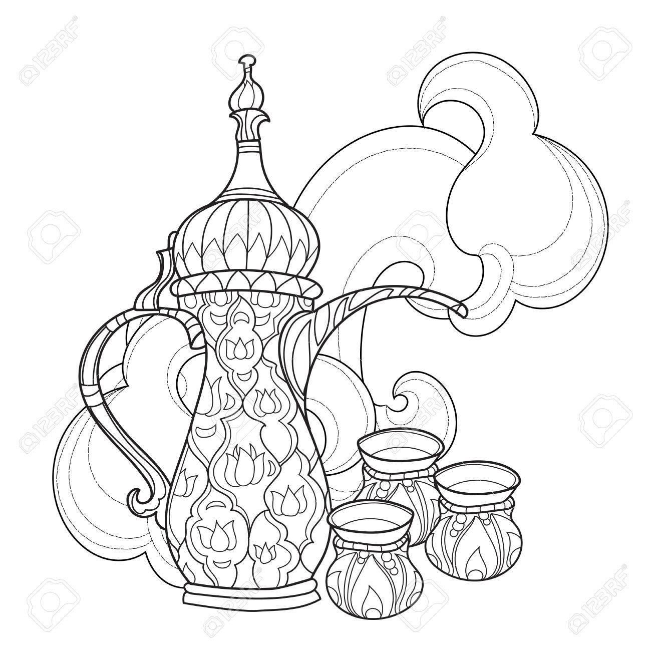 1300x1300 Arabic Coffee Maker Dalla With Cups. Greeting Card Or Invitation