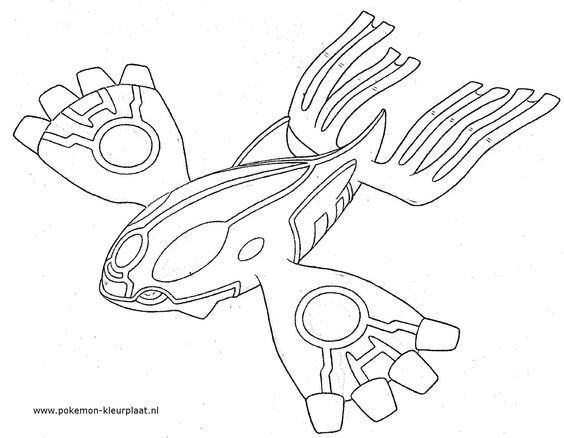 564x438 Primal Kyogre Drawing Learn How To Draw Primal Kyogre From Pokemon