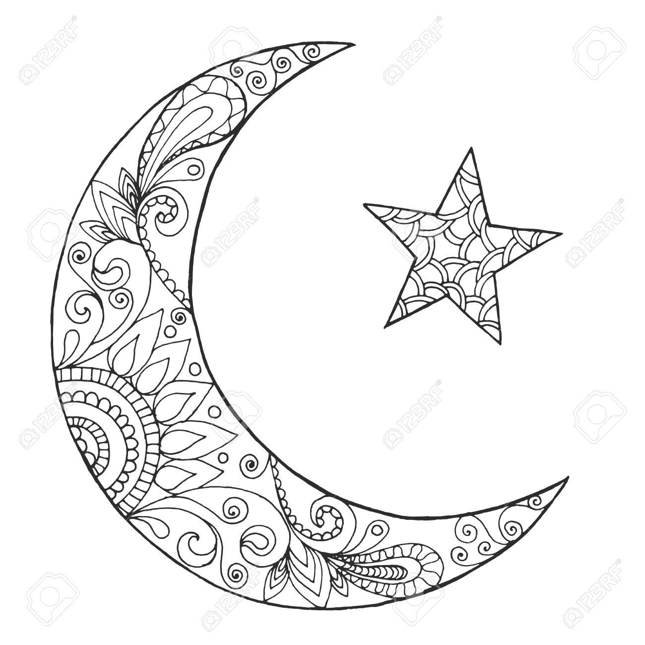 1300x1300 Ramadan Kareem Half Moon. Greeting Design Coloring Page. Engraved