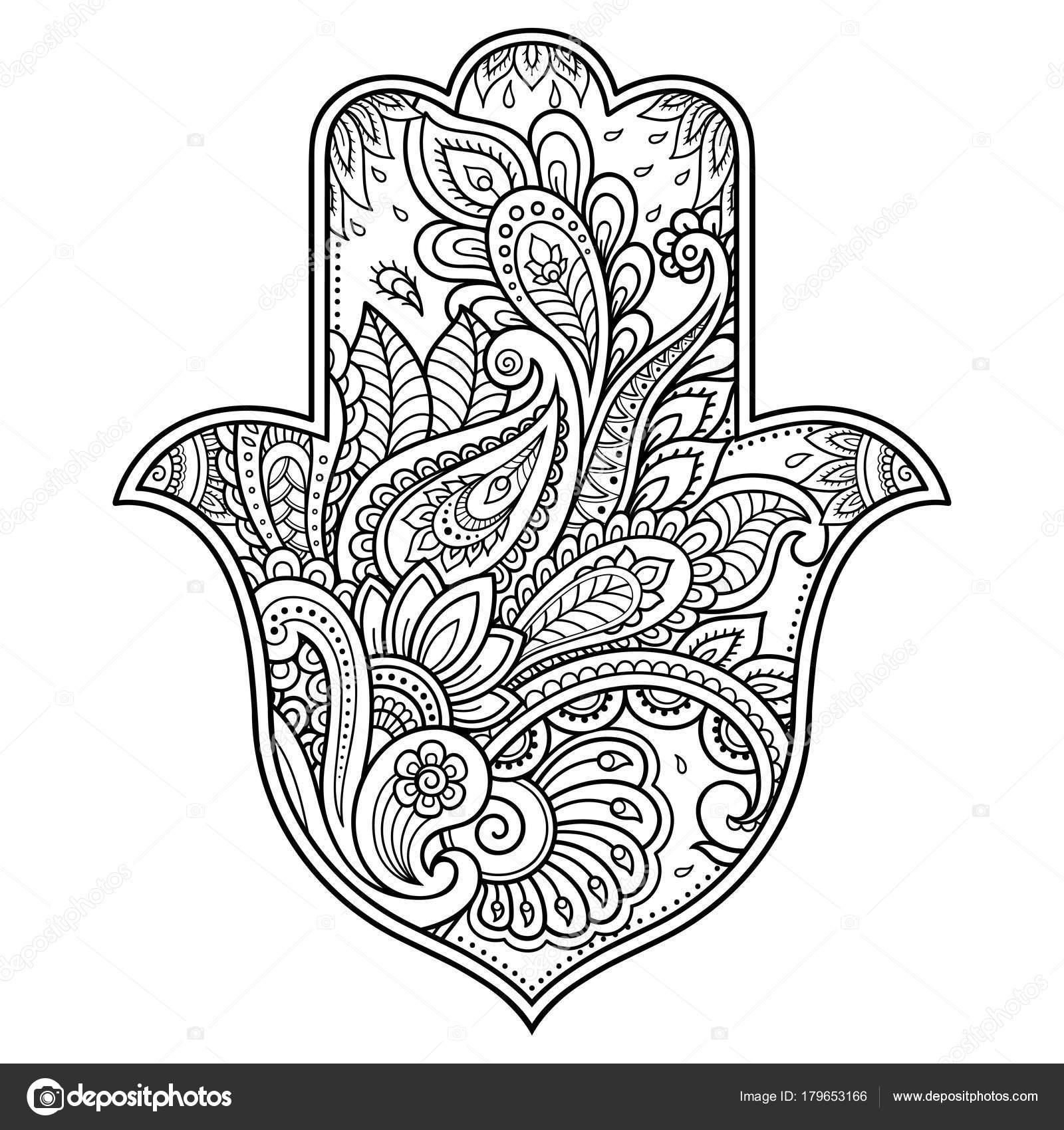 1600x1700 Vector Hamsa Hand Drawn Symbol Decorative Pattern Oriental Style