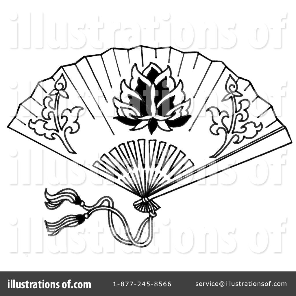 1024x1024 Hand Fan Clipart