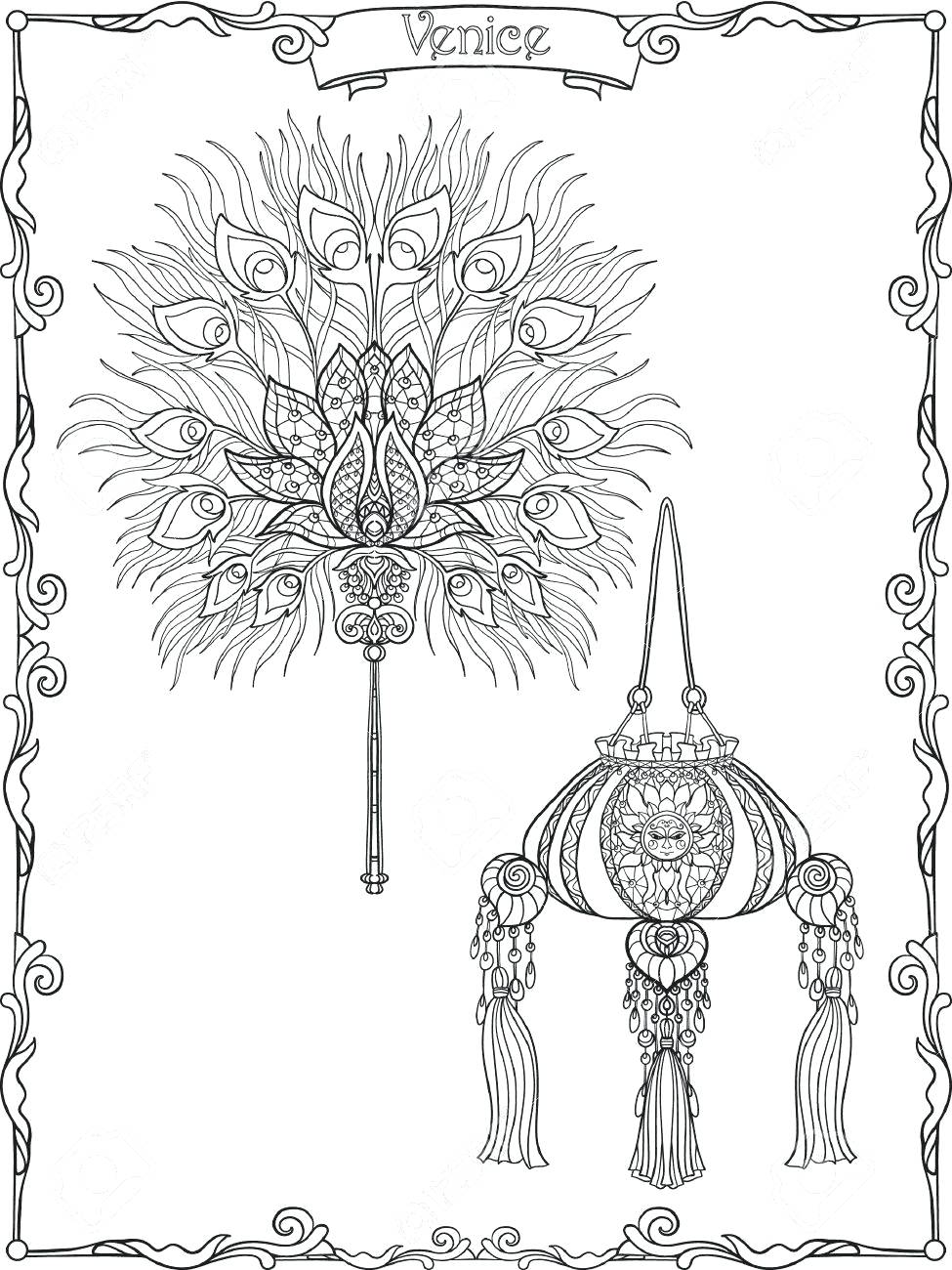 975x1300 Coloring Peacock Feather Coloring Page Vector Illustration