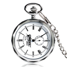 220x220 Buy Railroad Pocket Watch And Get Free Shipping