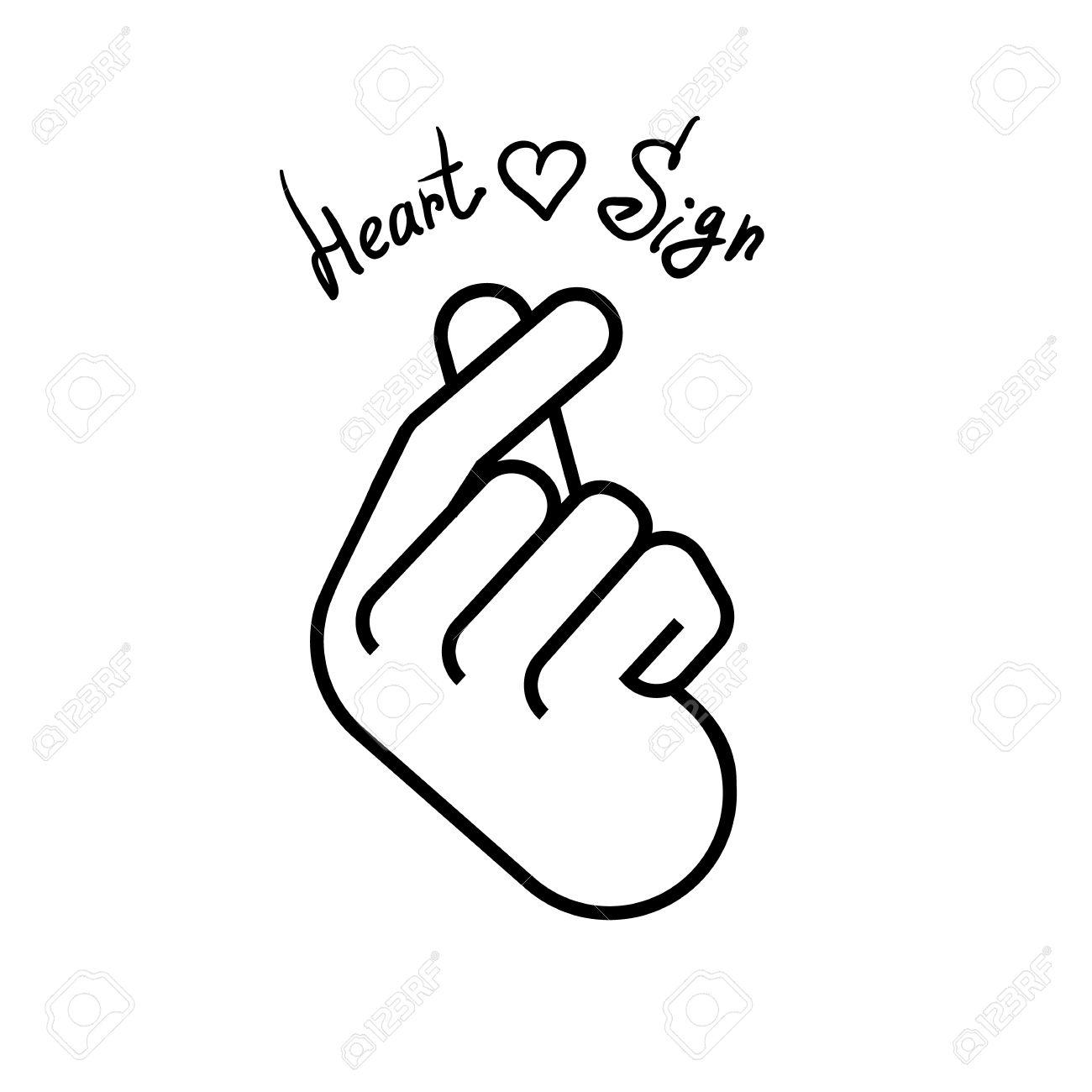1300x1300 Illustration. Korean Symbol Hand Heart, A Message Of Love Hand