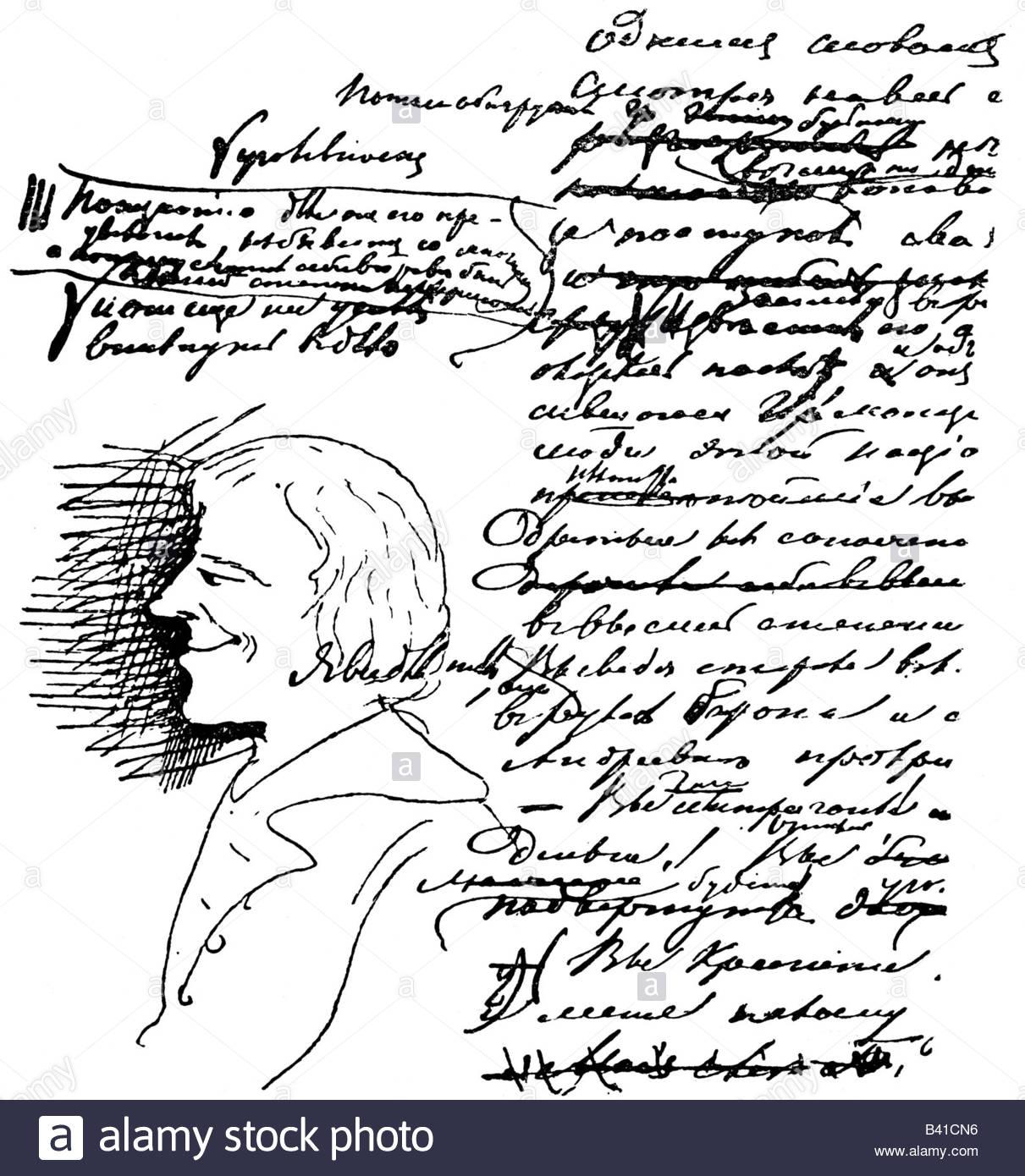 1211x1390 Dostoevsky, Fyodor Mikhailovich, 11.11.1821