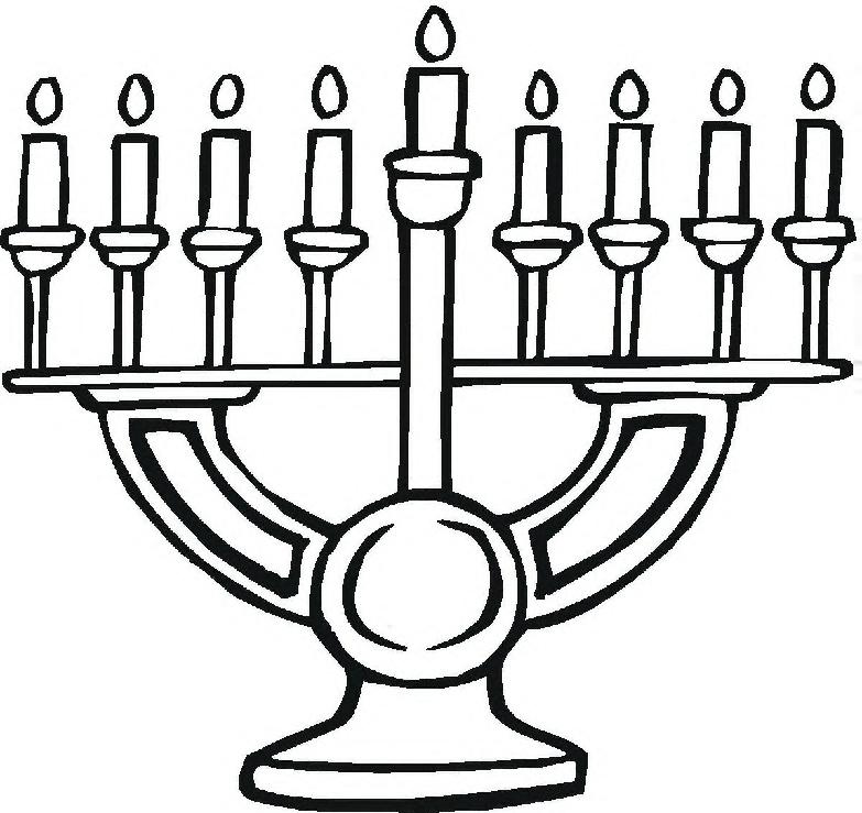 Hanukkah Menorah Drawing at GetDrawings | Free download
