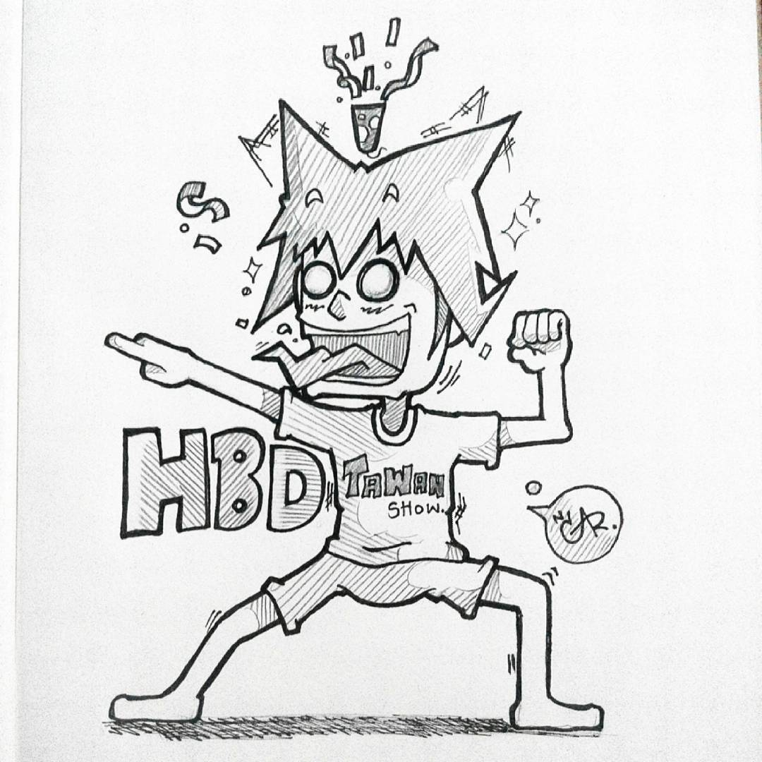 1080x1080 Happy Birthday Drawings For Him Happy Birthday Ideas