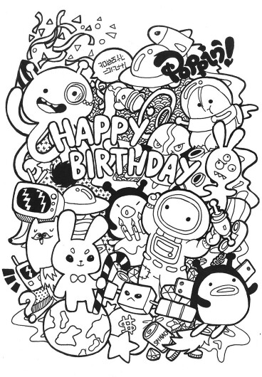 368x530 Pin By Sabinanaz On Sketchbooks Doodles, Drawings