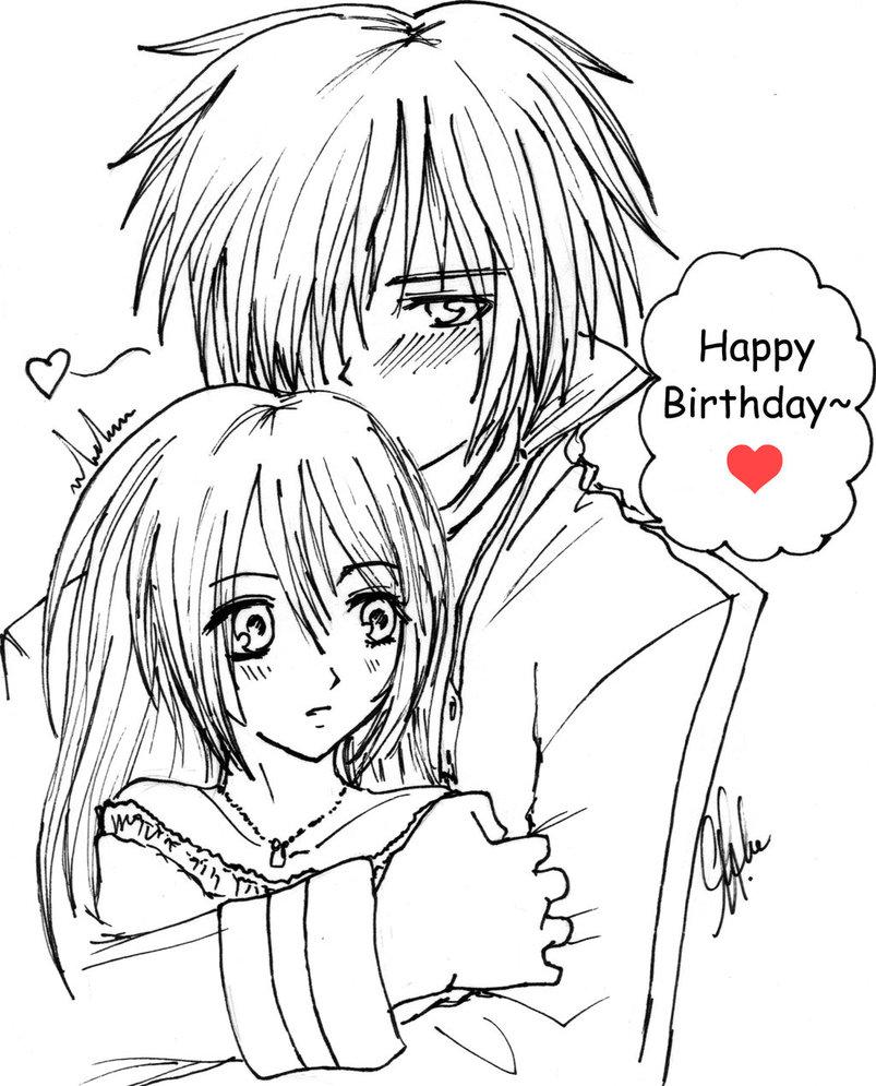 803x995 Happy Birthday, Vocalidiot! By Kirakanjo