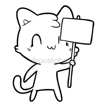 450x450 Vector Illustration Cartoon Happy Cat Stock Vector