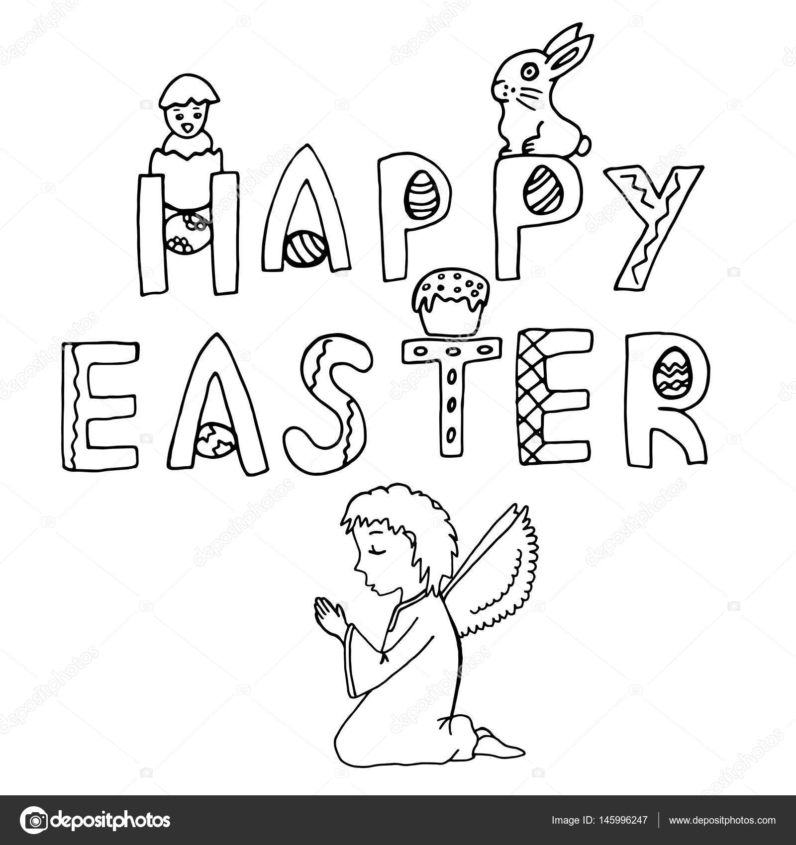 1600x1700 Happy Easter Hand Drawing Vector Illustration Stock Vector