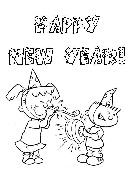 561x742 happy new year pencil drawing merry christmas and happy new year