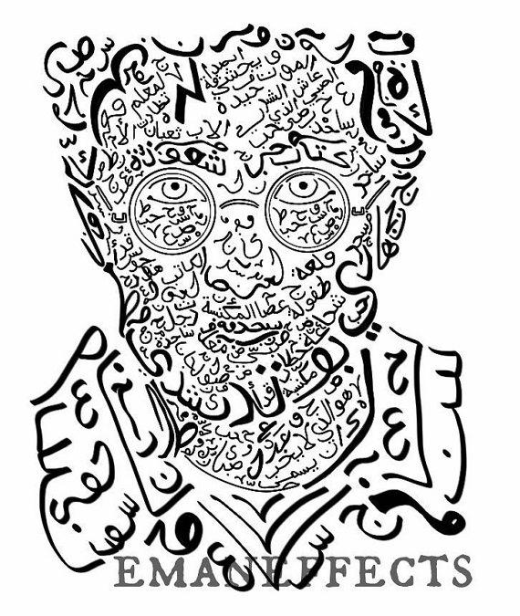 570x675 Harry Potter Arabic Calligraphy Art Print Wall Decor Fantasy