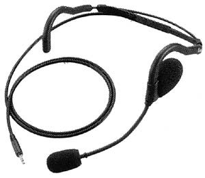300x260 Icom Hs95 Headset With Boom Mic
