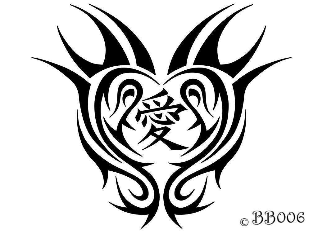 1024x768 Tribal Heart Design By Blackbutterfly006