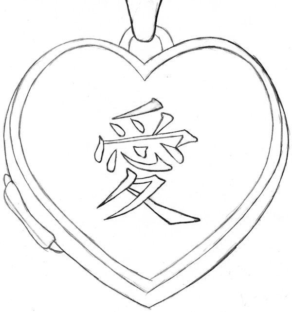 600x642 Gokuyo's Heart Locket By Dragongirlsumida