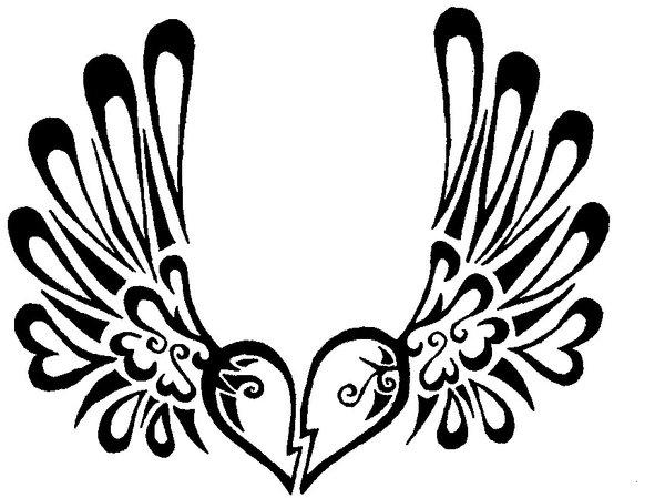 600x449 Broken Heart Clipart Wing Clip Art