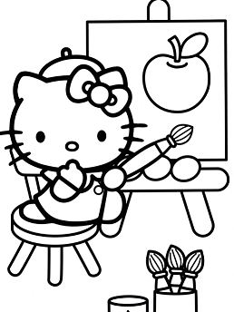 258x344 Hello Kitty Balloons Coloring Page