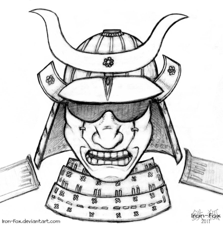890x897 Samurai Helmet Drawing By Iron Fox