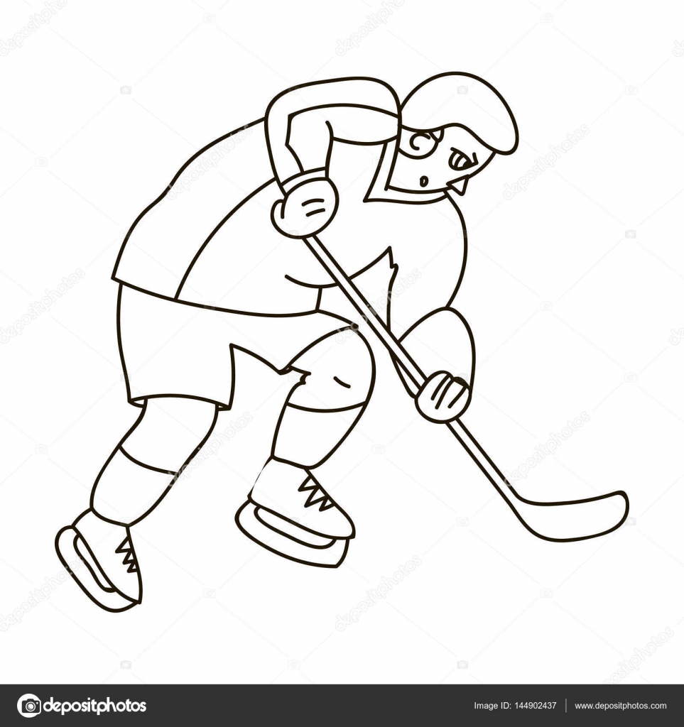 963x1024 Hockey Player In Full Gear With A Stick Playing Hockey.winter