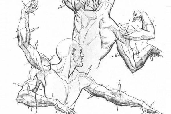 600x400 Burne Hogarth Dynamic Figure Drawing Pdf