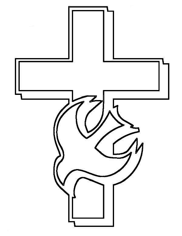 600x776 Cross And Holy Spirit Coloring Page First Holy Communion