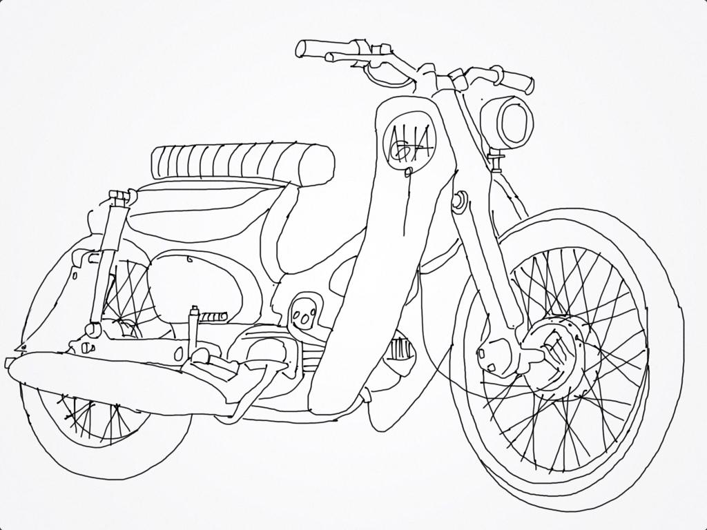 1024x768 Honda Cj Streetcub Drawing Vehicle Car Motorcycle Caferacer
