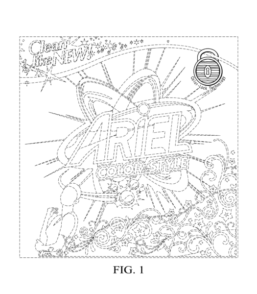 525x600 Intellectual Property Illustration Reinventing Patent Illustration