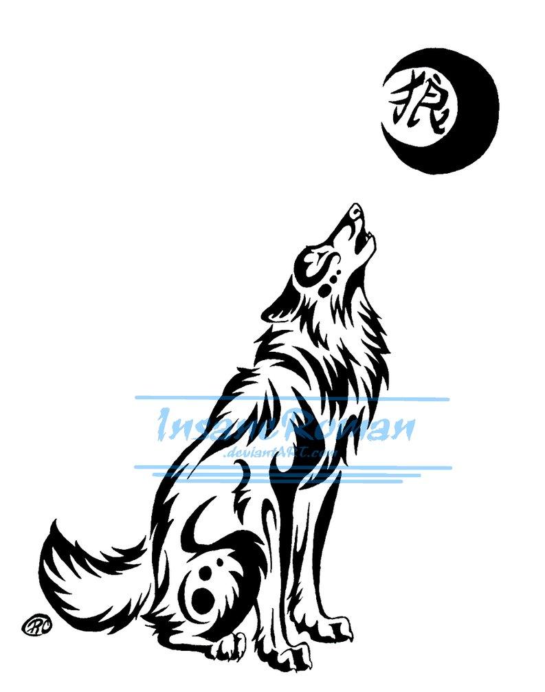 793x1007 Howling Wolf And Kanji Design By Insaneroman