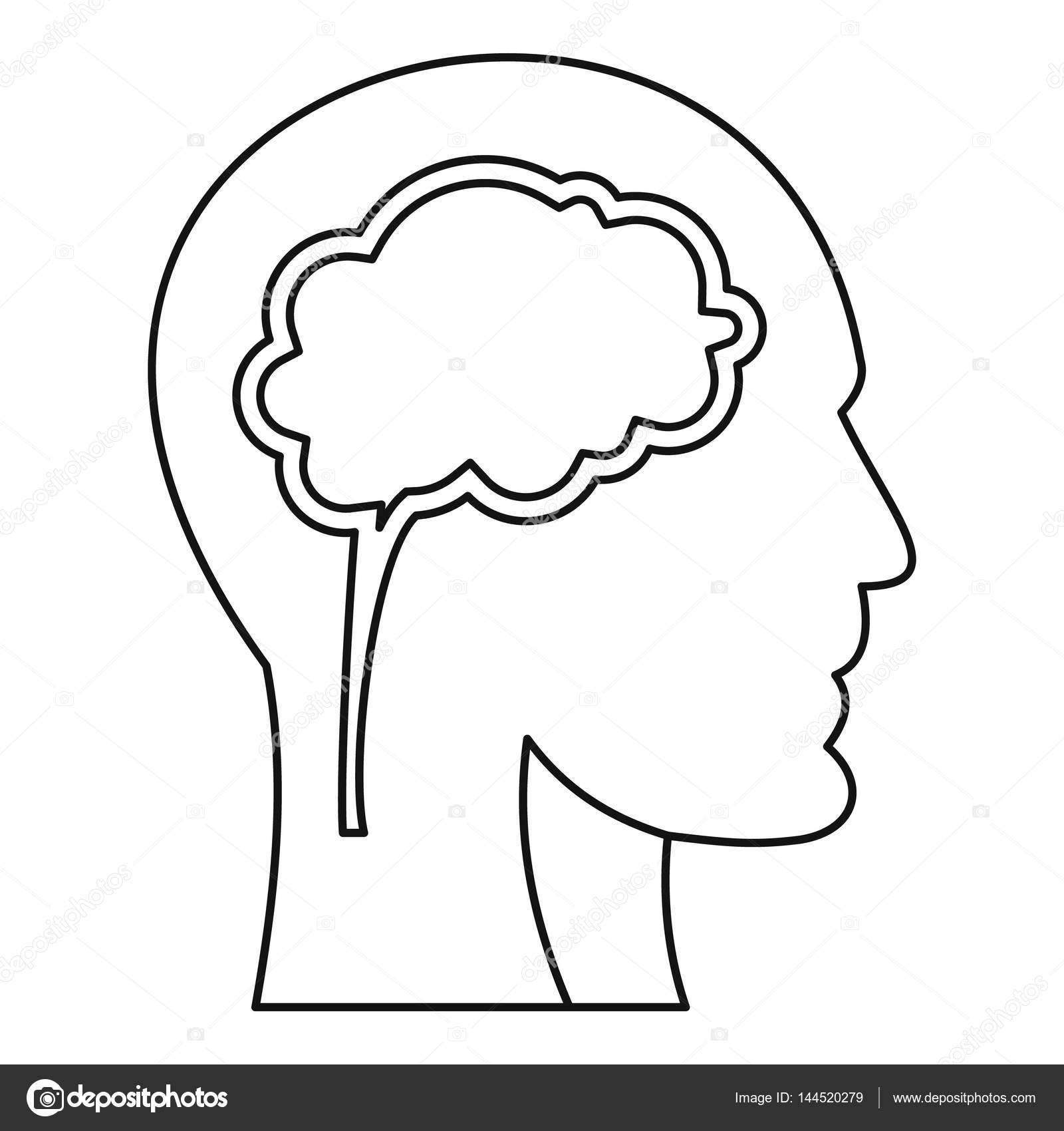 1600x1700 Human Head With Brain Icon, Outline Style Stock Vector