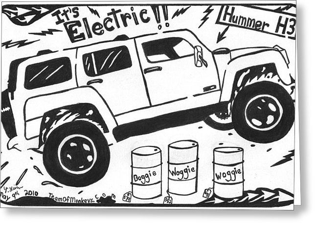 646x470 Electric Hummer Maze Cartoon Drawing By Yonatan Frimer Maze Artist