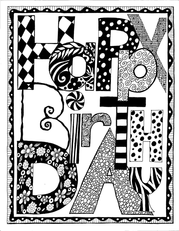 1159x1500 Card Invitation Design Ideas Black And White Birthday Cards