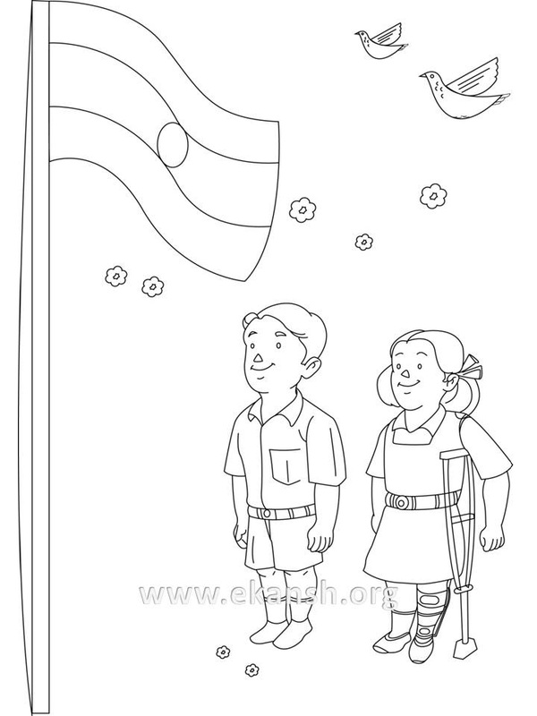 600x800 Coloring Pages Republic Day India ~ The Ideas Of Coloring Page