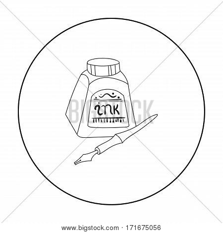 450x470 Dip Pen Inkwell Icon Outline Style Vector Amp Photo Bigstock