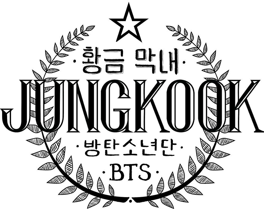 1000x791 Jungkook