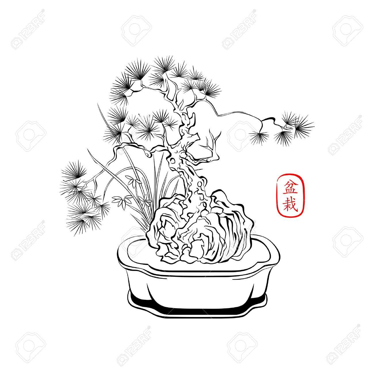 1300x1300 Ink Styled Drawing Of Bonsai Tree With Iris Flowers Royalty Free