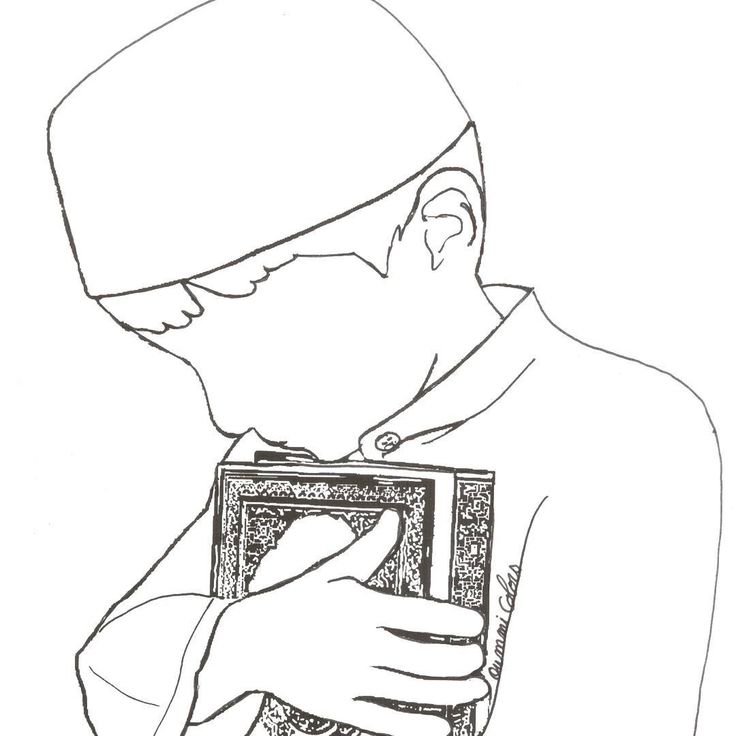 Coloriage Islam.Islamic Drawing At Getdrawings Com Free For Personal Use Islamic