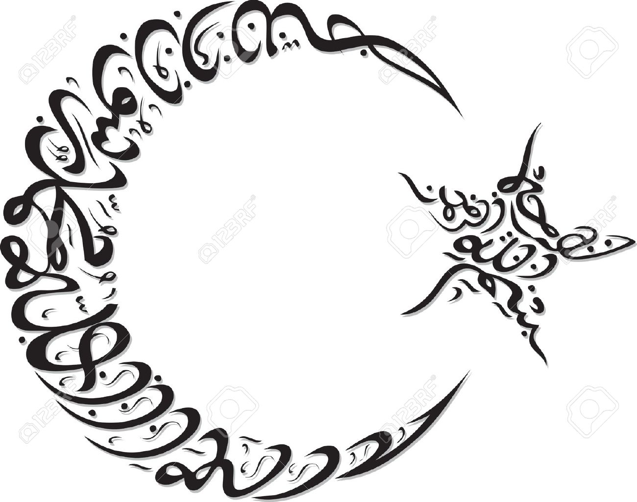 1300x1025 Islamic Calligraphy Stock Photos Images, Royalty Free Islamic