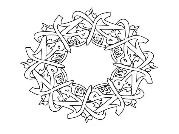 600x450 Islamic Mosaic Coloring Page