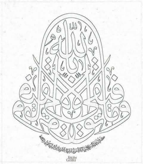 480x552 64 Best Hat Images On Islamic Art, Islamic Calligraphy